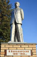 Памятник Володарскому в Курлово