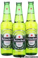 Три бутылки пива