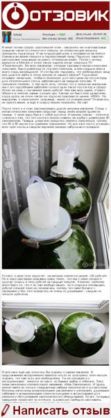 Как делалось виноградное вино в стеклянных бутылях с водяными затворами и металлическими хомутами