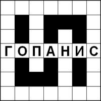 Кроссворд «Кубань» - найдите шесть слов и впишите в пустые клетки