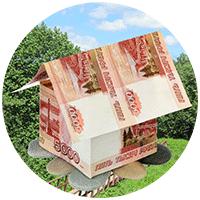 О том, сколько денег нам приходится тратить на свои дачные землевладения