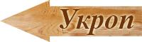 Как листья хрена, так и побеги укропа можно сушить в течение лета, а в конце сезона использовать для засолки огурцов и помидоров,                       собранных на своем дачном участке или купленных на продовольственном рынке. Можно даже магазинные овощи использовать.