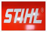 В городе Дедовск Истриского района Московской области можно купить бензопилу «Stihl MS180» для своего дачного участка