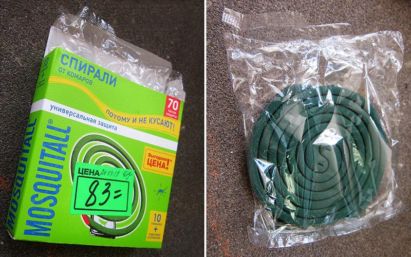 Десять спиралей в одной упаковке - десять ваших спокойных ночей
