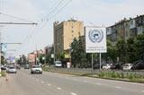 Черкесск, 19-июл-2011