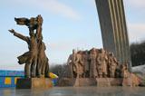 Киев, 2-янв-2008