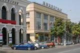 Таганрог, 8-авг-2010