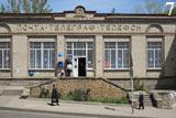 Почта Телеграф Телефон - старое здание на улице Горького в Кисловодске.