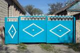 Голубые ворота