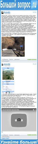 О родниковой воде на улице Кирова вам расскажет сайт под названием Большой Вопрос.
