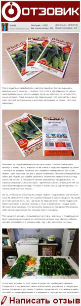 Мой отзыв о сорте огурцов Конкурент от производителя Русский Огород - рассказ о том, как плохо взошли семена на нашем дачном участке