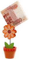 На сегодняшний день это самая крупная купюра, выпущенная российским центробанком - пять тысяч рублей