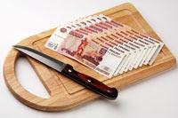 Пресловутое фото нарезки из российских денег