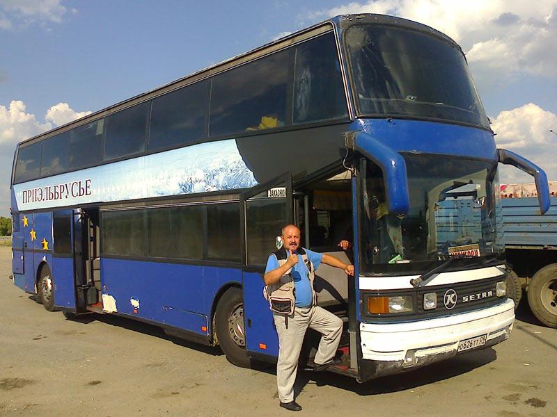 Челночный рейс «Москва-Черкесск» проходит через города Воронеж, Ростов-на-Дону, Кропткин и Армавир