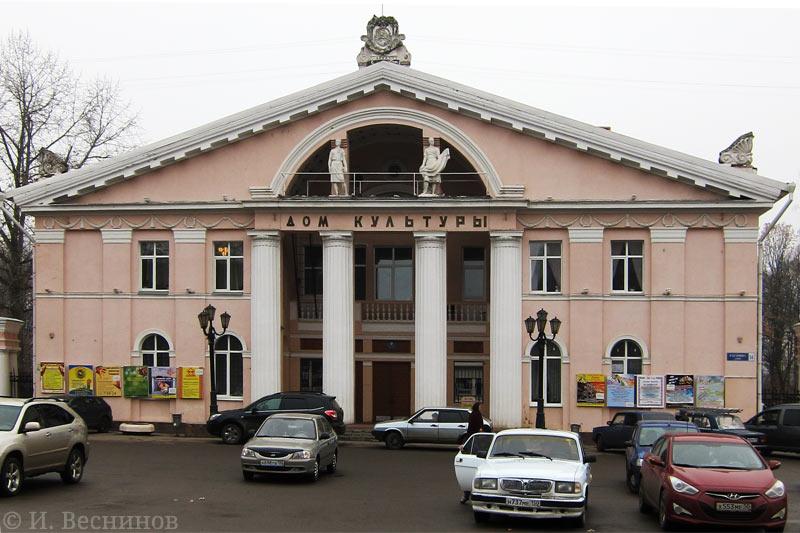 Дом Культуры в подмосковном Дедовске