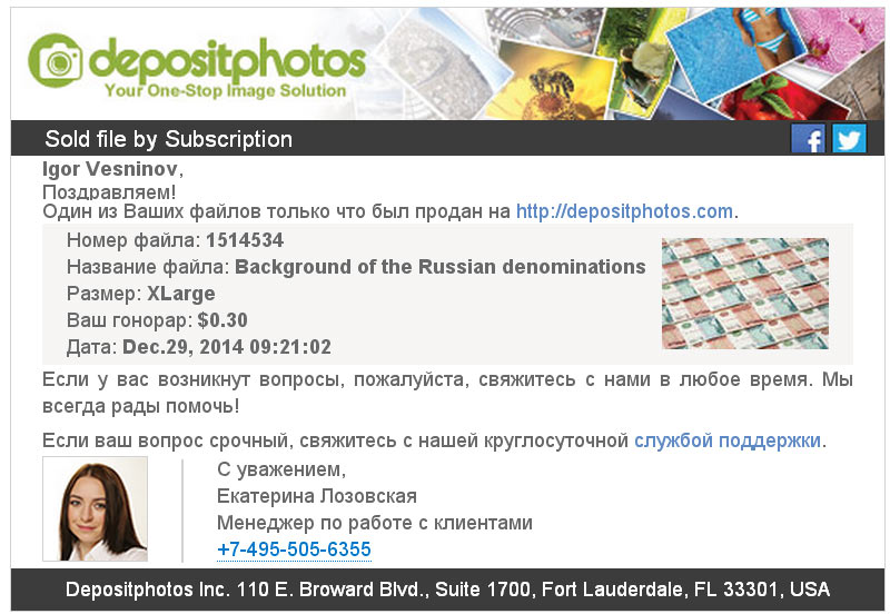 Фотография фона из российских купюр в Фотобанке «Depositphotos»
