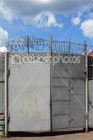 Фотография ворот в Красногорске