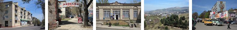 Мои фотографии видов города Кисловодска Ставропольского края (Кавказские Минеральные Воды)