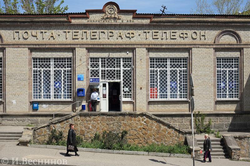 Моя фотография почты-телефона-телеграфа в городе Кисловодске Ставропольского края