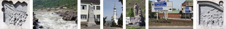 Мои фотографии города Карачаевска в российском фотобанке Лори