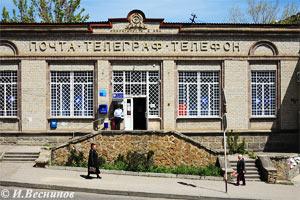Старое здание Потча-Телеграф-Телефон в городе Кисловодске