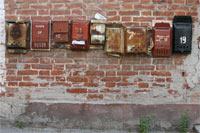 Фотография «Почтовые ящики» была сделана в Таганроге
