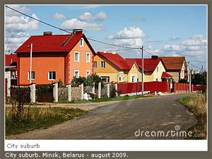 Частный сектор в Минске