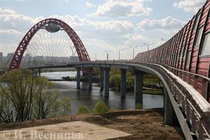 Живописный мост над Москва-рекой