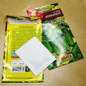 Моя фотогарфия семян огурцов в пакетах