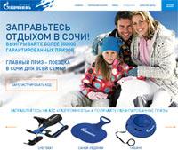 Акция «Газпромнефть» - Соберите 9 печатей в купон и обменяйте его на гарантированный приз