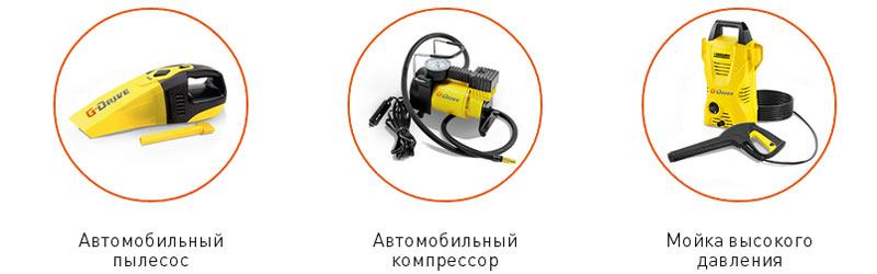 Акция «Газпромнефть» - Соберите шесть печатей и получите шанс выиграть приз