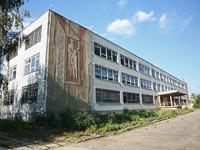 Моя фотография школы в Путилково на сайте Проверено.ру