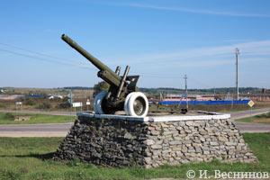 Памятник на въезде в город Волоколамск (Московская область)