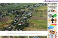 Скриншот страницы с фотографией Ильи Смирнова