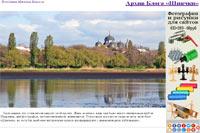 Скриншот страницы «Архив Ya.ru»