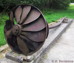 Ярополец, Ярополецкая ГЭС, экспонат - турбина