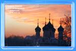 Сувенирный магнит «Храм в Братцево». Автор фото - Игорь Веснинов.