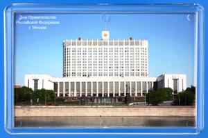 Дом Правительства. Серия «Москва»