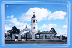 Храм в Рождествено. Серия «Россия Православная»