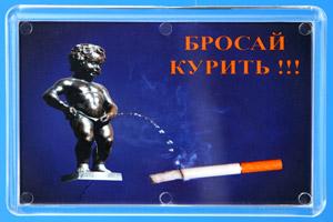 Знаменитая скульптура Писающего Мальчика писает на горящую сигарету. Бросай курить!