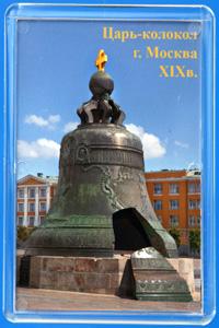 Разбитый при падении Царь Колокол, Московский Кремль, Россия