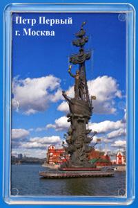 Памятник Петру 1 в Москве