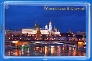 Московский Кремль ночью.