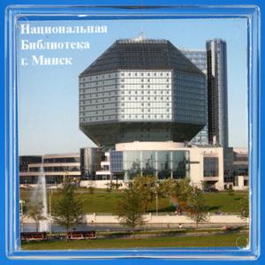 Национальная библиотека. г.Минск, Республика Беларусь.