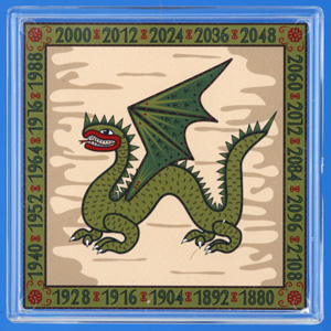 Дракон - символ 2012 года. Серия «Восточный Гороскоп»