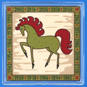Лошадь - символ 2014 года.