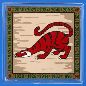 Тигр - символ 2010, 2022 годов.