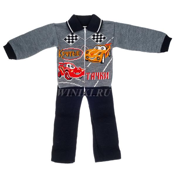 Детский костюм для мальчика 2-3-х лет - 0004. Изолировано на белом фоне