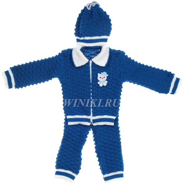 Детский костюм для мальчика 2-3-х лет - 0005. Изолировано на белом фоне