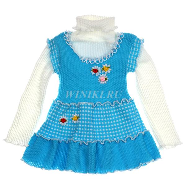 Детское платье для девочки 4-х лет - 0002. Изолировано на белом фоне